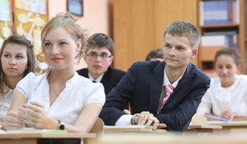 Среднее профессиональное образование