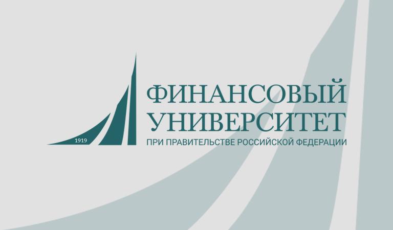 http://www.fa.ru/fil/lipetsk