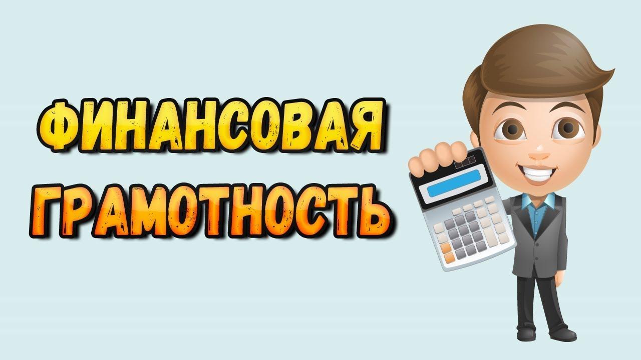 http://www.fa.ru/fil/buzuluk/Documents/News/r24_2016-10-07_23-14shchshod.jpg