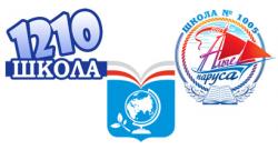 ГБОУ «Школа с углубленным изучением английского языка № 1210».png