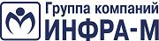 Логотип_ИНФРА-М.png
