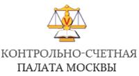 11 Контрол.-счетная палата Москвы 2.png
