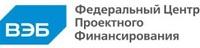 29 ОАО «Федеральный центр проектного финансирования» (ОАО «ФЦПФ»).jpg