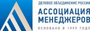 logo ассоц менедж.png