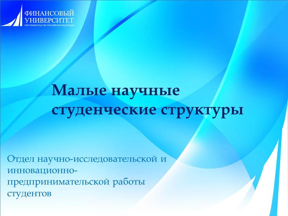 Кружки_08.06.18.новые.jpg