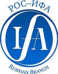 Международная налоговая ассоциация