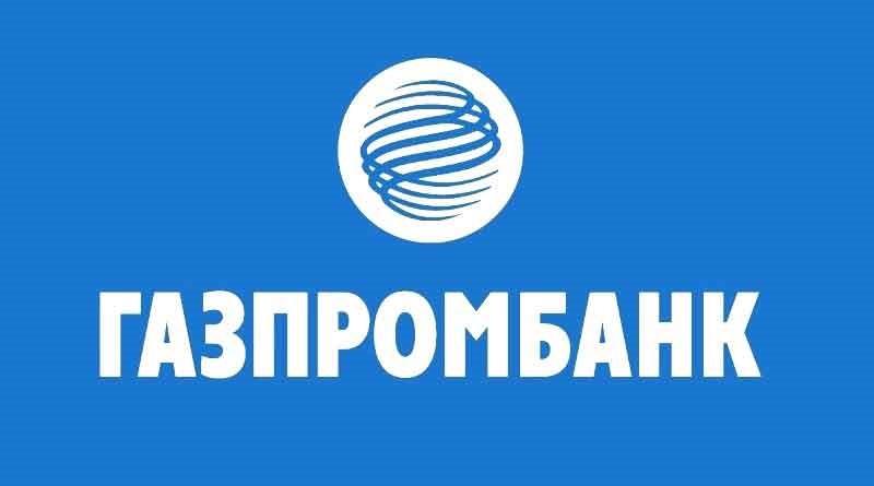 АО «Газпромбанк»