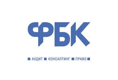 ООО «ФБК»