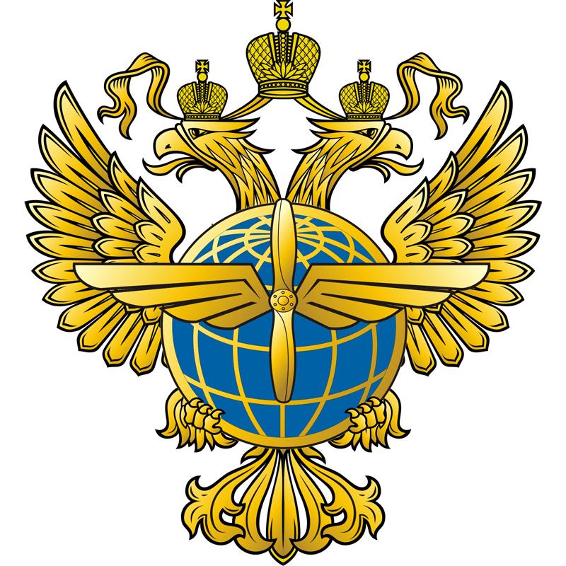 Федеральное агентство воздушного транспорта