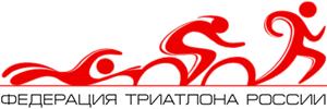 ООО «Федерация Триатлона России»