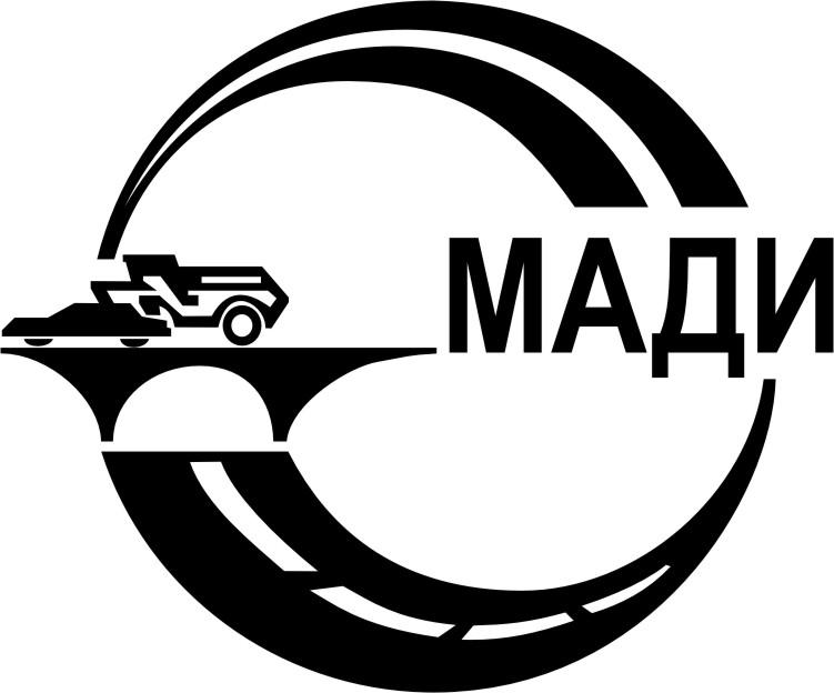 ВУЗ - партнер: Московский автомобильно-дорожный государственный технический университет (МАДИ)