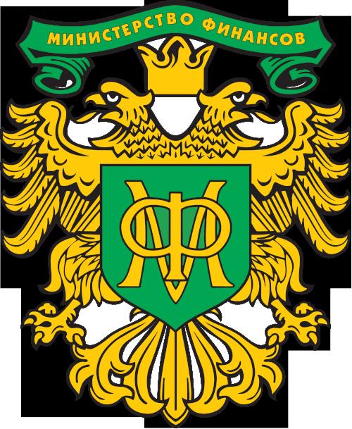 Министерство финансов Российской Федерации