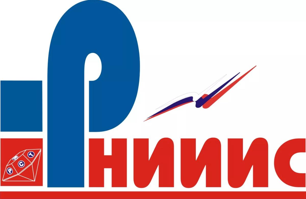 Республиканский НИИ интеллектуальной собственности (РНИИИС)