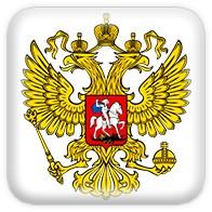 Федеральное агентство по туризму Российской Федерации