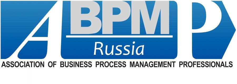 ABPMP-Russia - Ассоциация профессионалов Управления бизнес-процессами