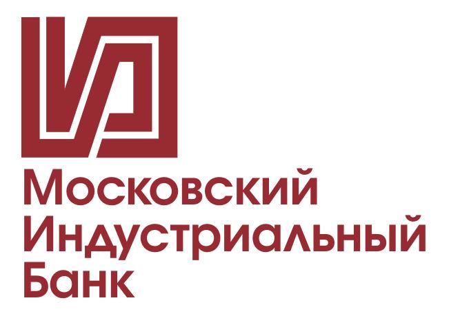 ПАО «Московский индустриальный банк»
