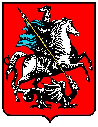 Департамент спорта и туризма Правительства города Москвы