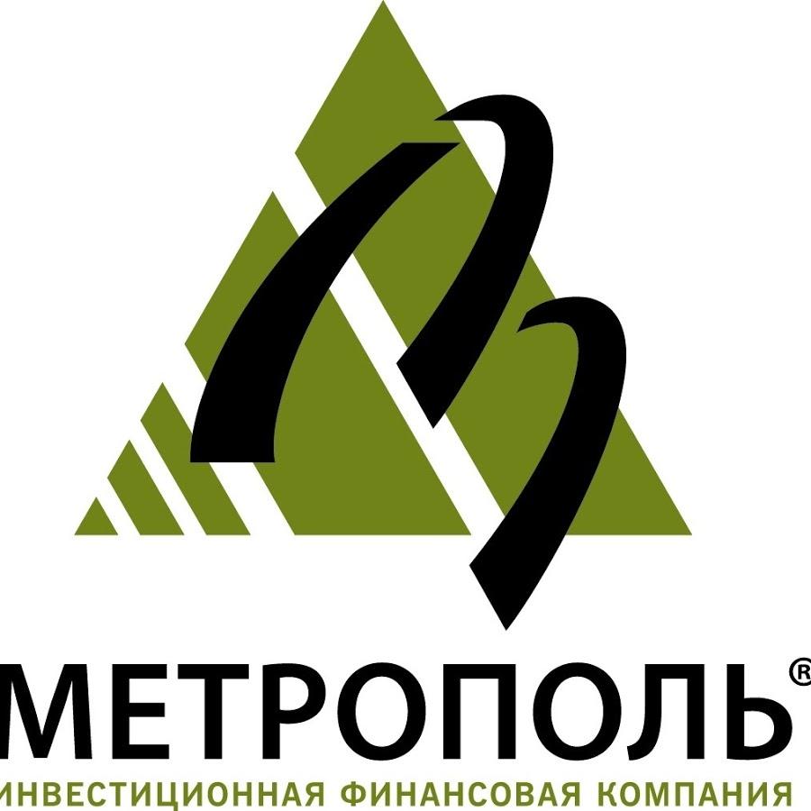 УК «Метрополь»