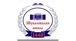 1448.jpg